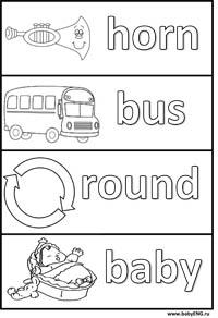 Песня про автобус железнова слушать - e323d