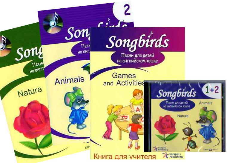 Английские песни для детей ноты дети
