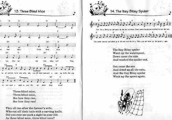 английские песни на русском языке текст